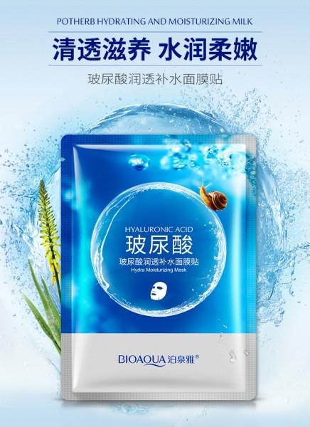 Тканевая маска Bioaqua Hyaluronic Acid маска с муцином улитки и гиалуроновой кислотой