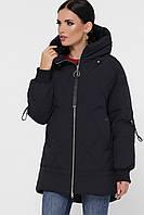 Теплая зимняя женская куртка оверсайз на змейке Куртка М-93 темно-синяя