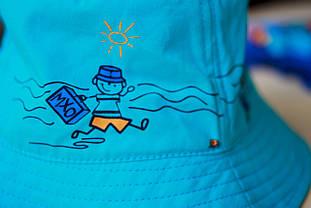 Детская панамка для мальчика MaxiMo Германия 53503-706900