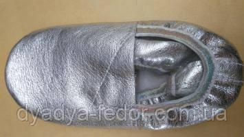 Чешки Vlad&K Украина 1144 срібло