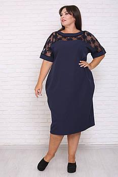/ Размер 42-70 / Женское платье Бруклин цвет темно синий