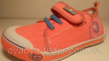 Детские Кеды SuperGear 9455 Для девочек Помаранч.