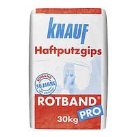 Штукатурка гіпсова універсальна (старт+фініш) KNAUF ROTBAND, мішок 30 кг