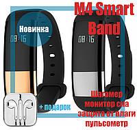 M4 Band Фитнес браслет Smart Watch Bluetooth 4.2, шагомер, фитнес трекер, пульс, монитор сна, фото 1