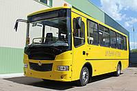 Автобус шкільний ЕТАЛОН А08116Ш-0000020/21