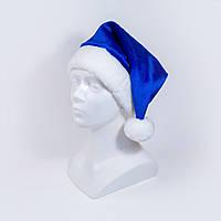 Маскарадная шапочка новогодняя синяя (228-2)
