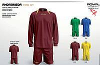 Футбольная форма итальянского спортивного бренда Royal (andromeda)