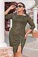 Платье женское модное стильное с молнией размер 50-56 купить оптом со склада 7км Одесса, фото 5