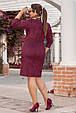 Платье женское модное стильное с молнией размер 50-56 купить оптом со склада 7км Одесса, фото 7