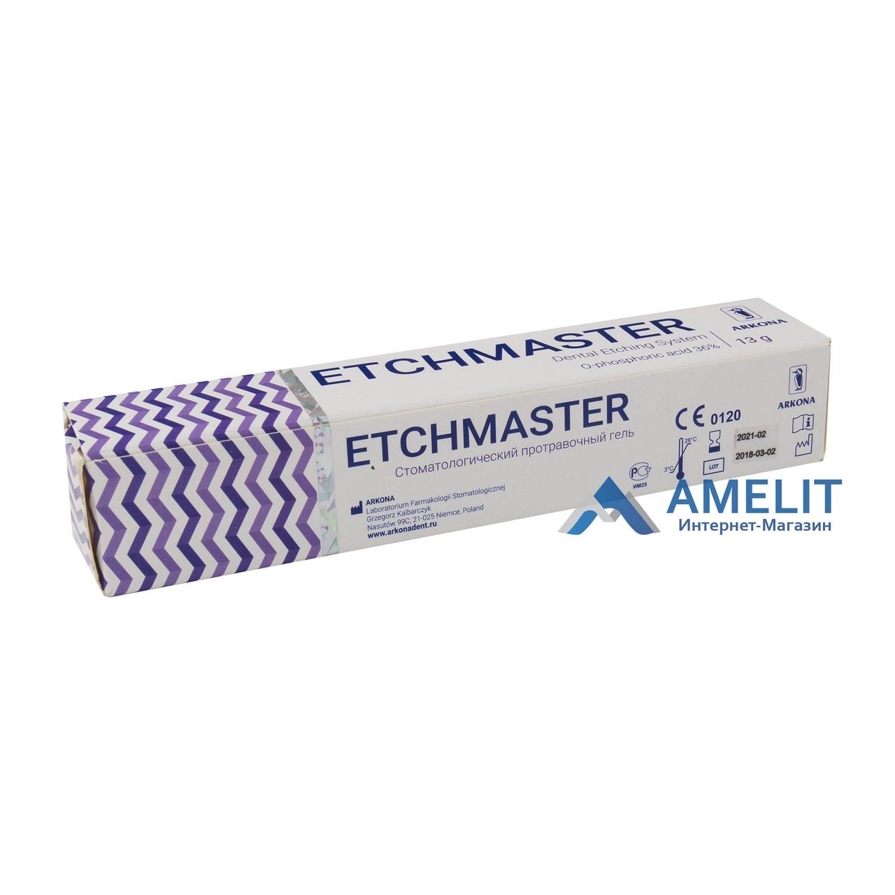 Гель травильный Эйчмастер, 36% (Etchmaster, Arcona), шприц 13г
