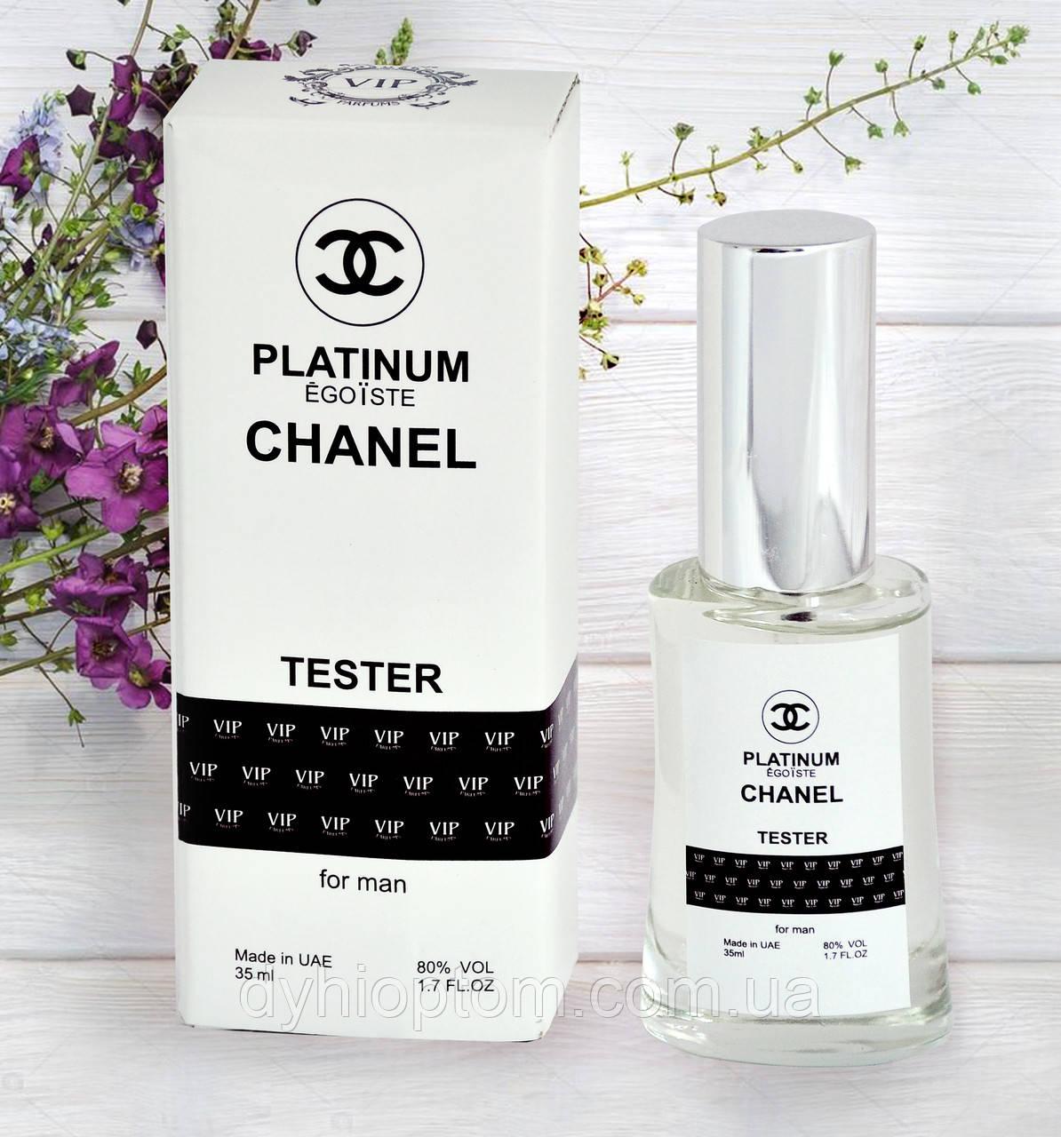 Tester 35 ml VIP Chanel Egoiste
