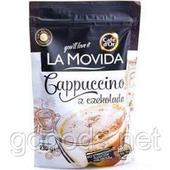 Капучино с шоколадным вкусом La Movida 130г