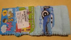 Носки KidStep Україна 808 для мальчиков блакитн. Cars