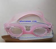 Окуляри для плавання рожевого кольору (антифог, розмір універсальний)