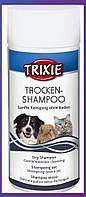 Trixie TX-29181 сухой шампунь-порошок для кошек и собак  100г с 12 недель