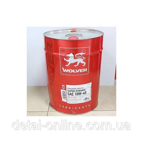 Масло моторное Wolver Super Dynamic 15W-40 API SJ/CF-4/CF 20л, фото 2
