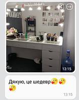 Марк, г. Южноукраинск, ВС319