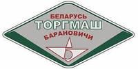 Ремонт мясорубки Торгмаш МИМ-300