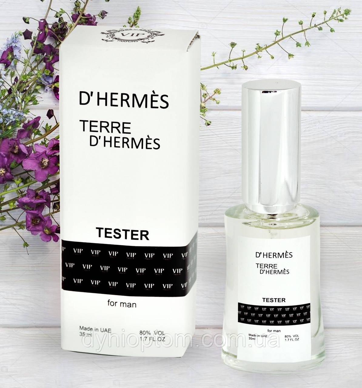 Tester 35 ml VIP Hermes Terre D*Hermes