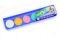 1117-08  Набор акварельных перламутровых красок  6 цветов Луч