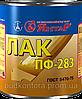 """Лак ПФ-283 """"Янтар"""""""