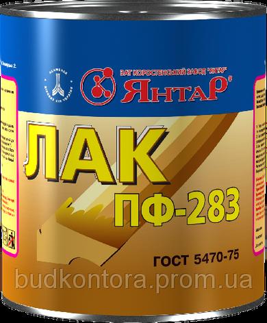 """Лак ПФ-283 """"Янтар"""" , фото 2"""