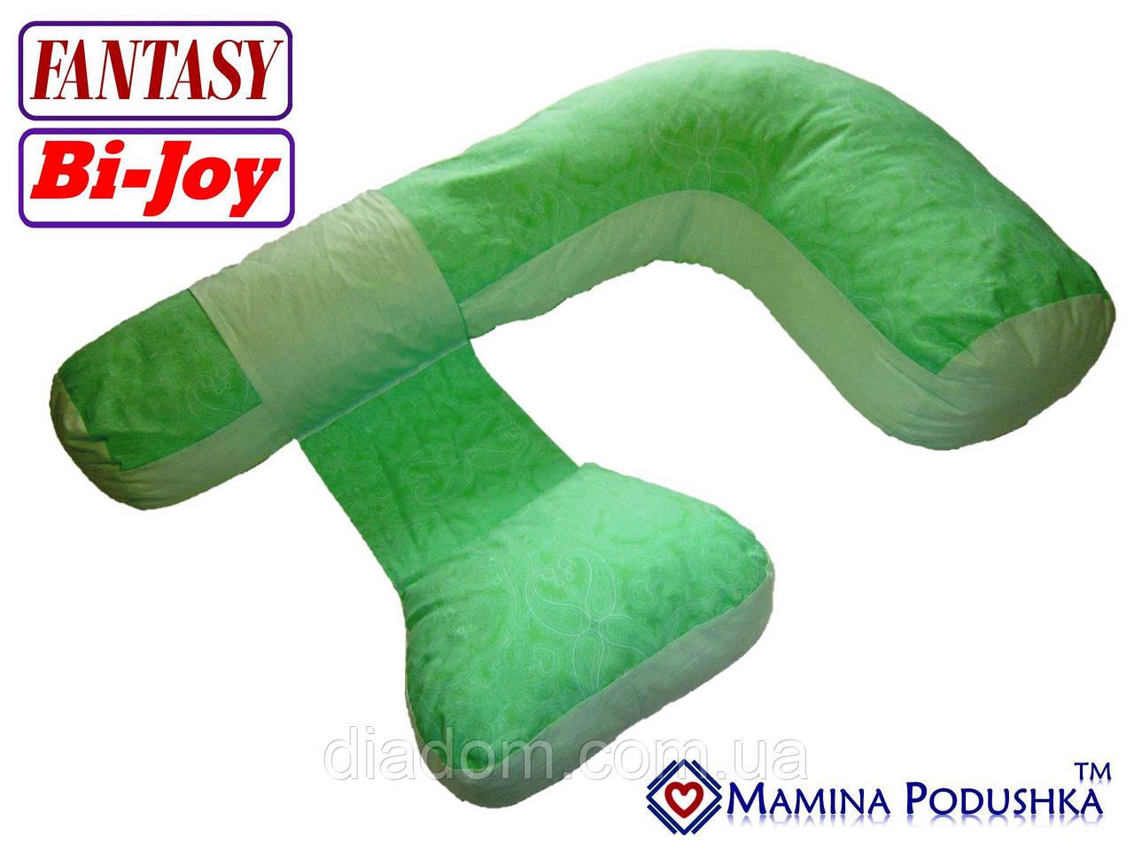 Подушка для вагітних Fantasy Bi-Joy, Наволочка (на вибір) входить в комплект