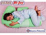 Подушка для вагітних Fantasy Bi-Joy, Наволочка (на вибір) входить в комплект, фото 4