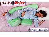 Подушка для вагітних Fantasy Bi-Joy, Наволочка (на вибір) входить в комплект, фото 5