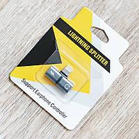 Переходник Lightning splitter для iPhone и iPad (2 разъема Lightnig для наушников и зарядки) (темно-серый)