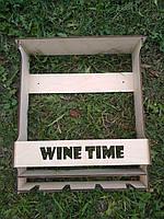 Деревянная полка для 4 бутылок с держателем для бокалов. Полка для вина из дерева.