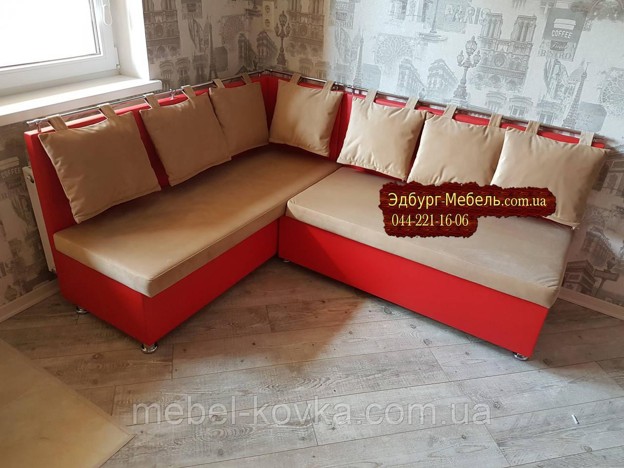 Кухонный уголок со спальным местом на заказ Борисполь