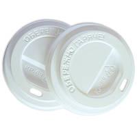 Пластиковые крышечки на бумажные стаканы 175 мл
