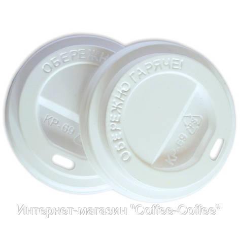 Пластиковые крышечки на бумажные стаканы 175 мл, фото 2