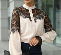 Блуза женская классическая нарядная с кружевом, длинный пышный рукав, офисная, повседневная