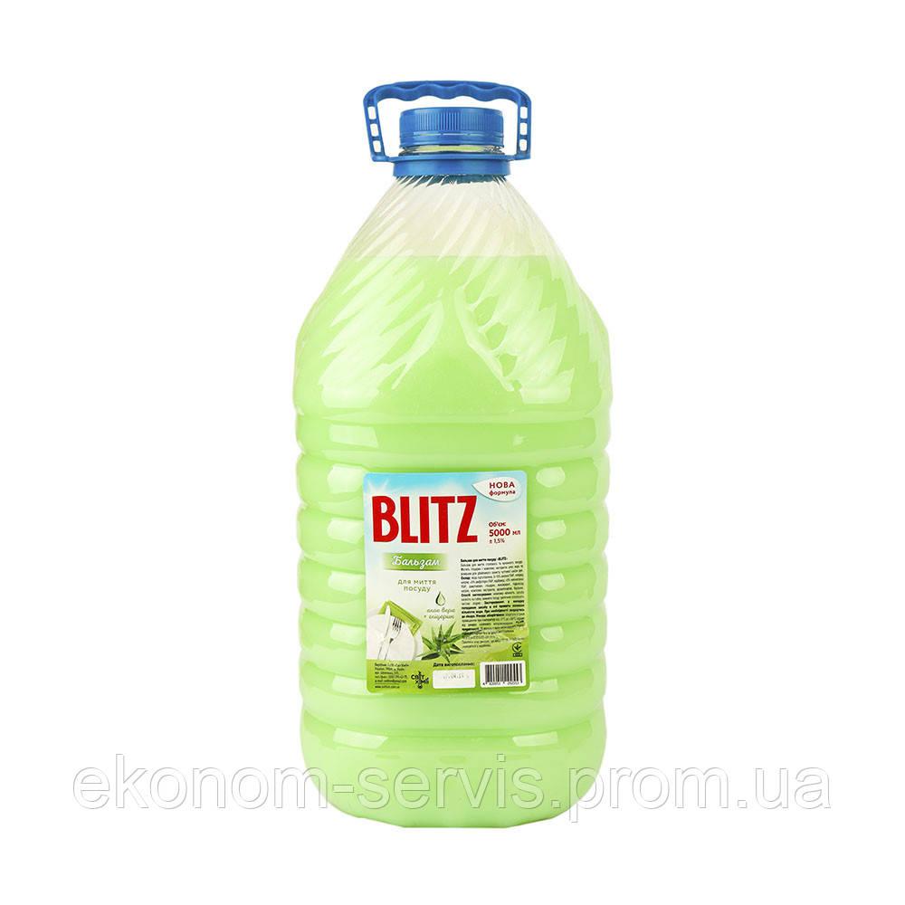 Засіб для миття посуду BLITZ 5л Бальзам Алое