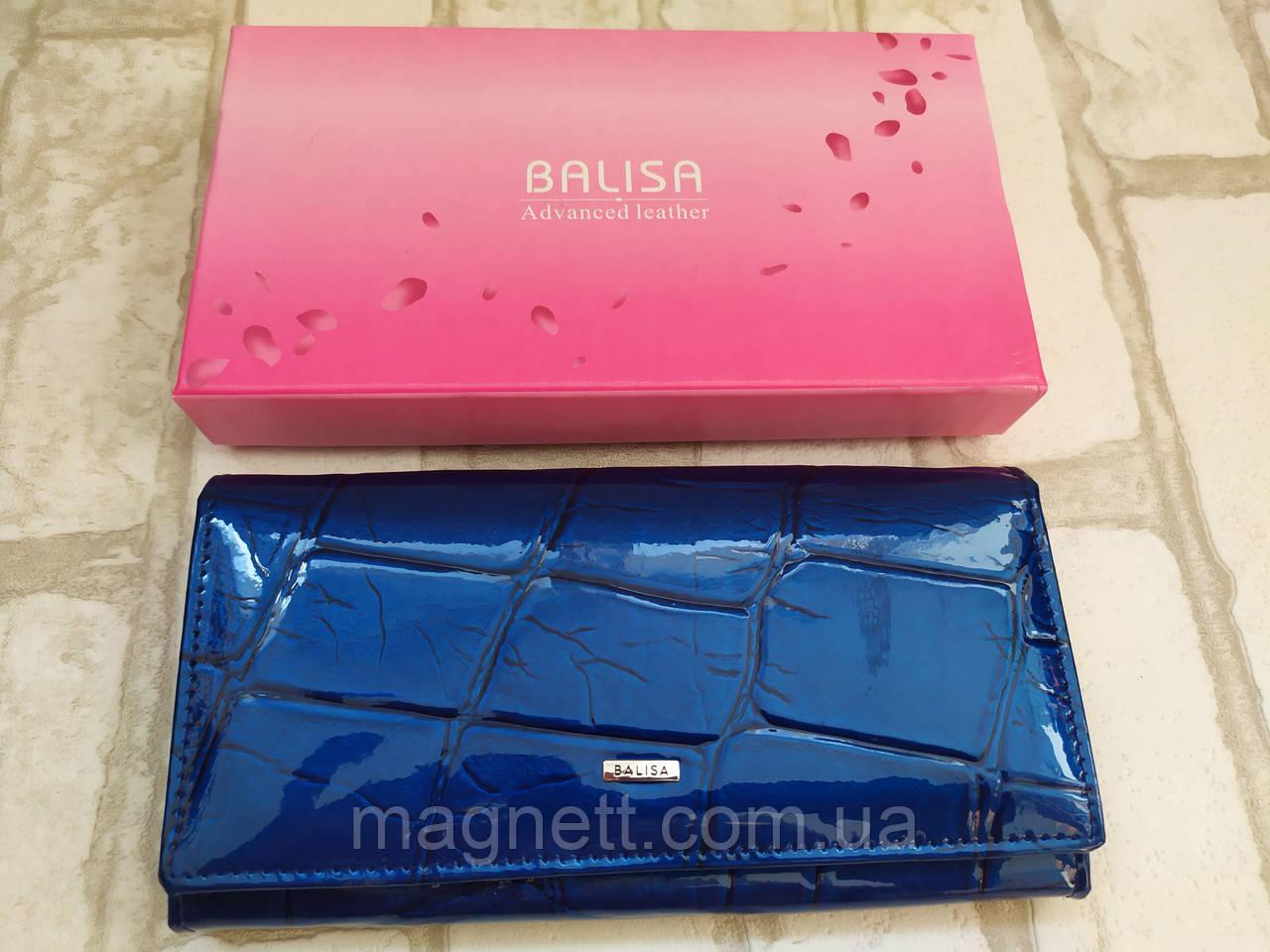 Жіночий гаманець BALISA з натуральної шкіри (Синій)