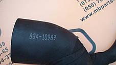 834/10989 Патрубок на JCB 3CX, 4CX, фото 2