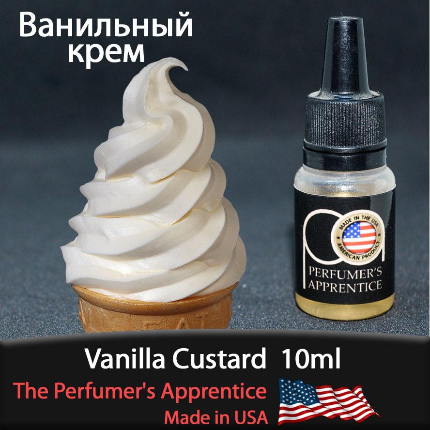 Ароматизатор TPA (TFA) Vanilla Custard (Ванильный крем) 10мл