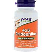 """Ацидофилус NOW Foods """"4x6 Acidophilus"""" 4 миллиарда полезных бактерий и 6 пробиотических штаммов (120 капсул)"""