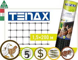 Сетка газонная от кротов 1,5х200 м Aviary Tenax Италия