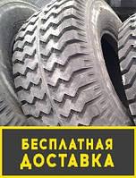Шина 16.5/70-18 АЛТАЙШИНА КФ - 97