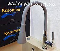 Смеситель для кухнис гибким изливом Karomen WAN-9