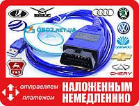 Автосканер USB KKL K-Line адаптер VAG-COM 409.1