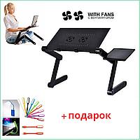 Стол для ноутбука / Два вентилятора охлаждения LAPTOP table T8 Подставка с активным охлаждением кулер