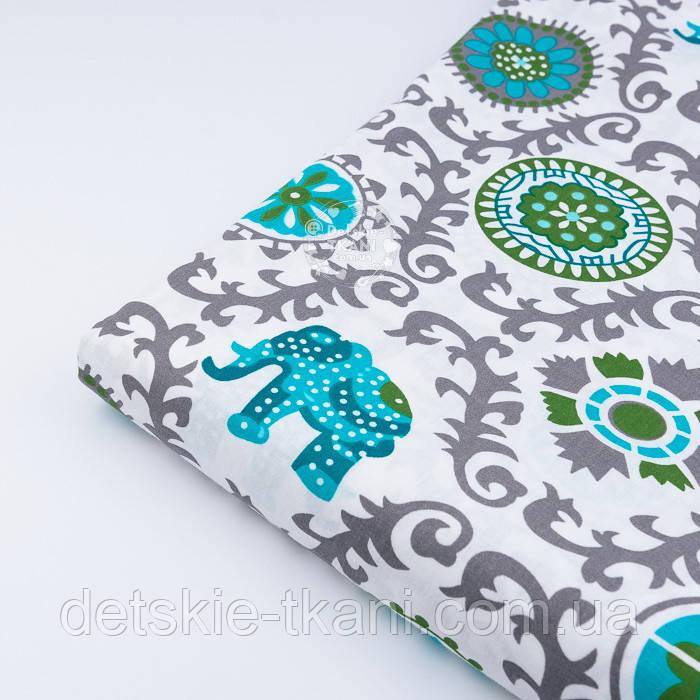 """Лоскут ткани """"Слоны с серо-бирюзовым узором"""" № 2248а, размер 41*78 см"""