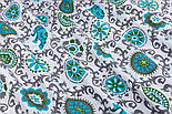 """Лоскут ткани """"Слоны с серо-бирюзовым узором"""" № 2248а, размер 41*78 см, фото 4"""