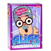 Настольная игра Алиас Гениальная версия (Alias Genius) Игра для вечеринок