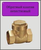 """Обратный клапан 1 1/4"""" лепестковый"""