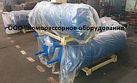 Ресивер 900 литров воздушный воздухосборник для поршневого винтового компрессора